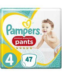 Premium Protection Pull Up Pants Size 9-15kg - 47 Pants.